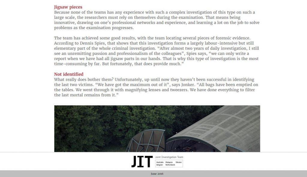 Скриншот на доклада на JIT