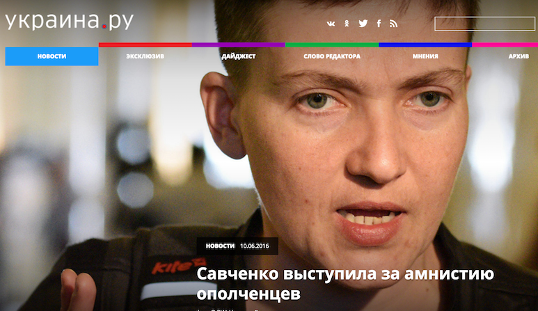 Ukraina.ru: Sávchenko apoya la amnistía de los milicianos