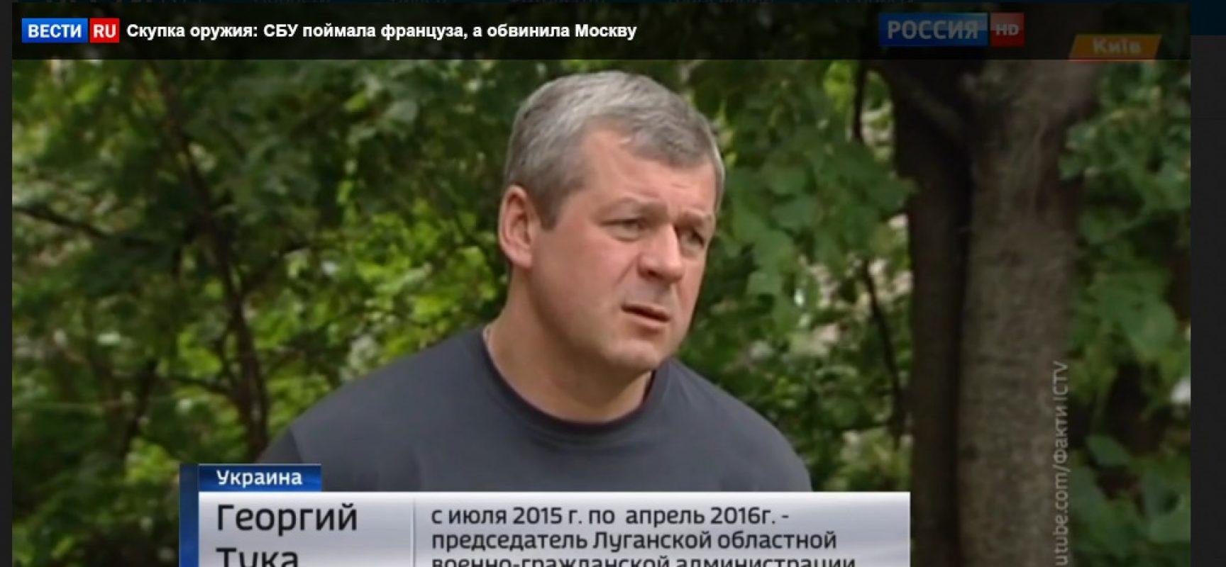"""Nel programma di Dmitry Kiselyov """"hanno scambiato"""" Georgiy Tuka con un'altra persona"""