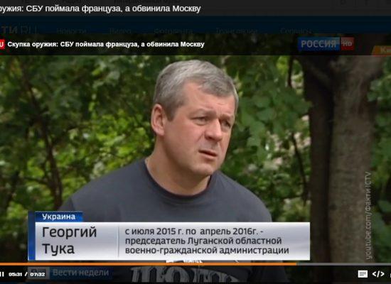 Dans le programme de télévision «Rossia» de Dmitry Kiselev on a «fait passer» un autre personne pour George Touka