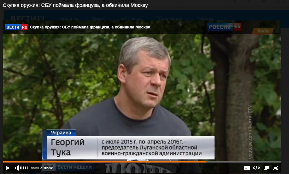 """Скриншот """"Вести недели"""""""
