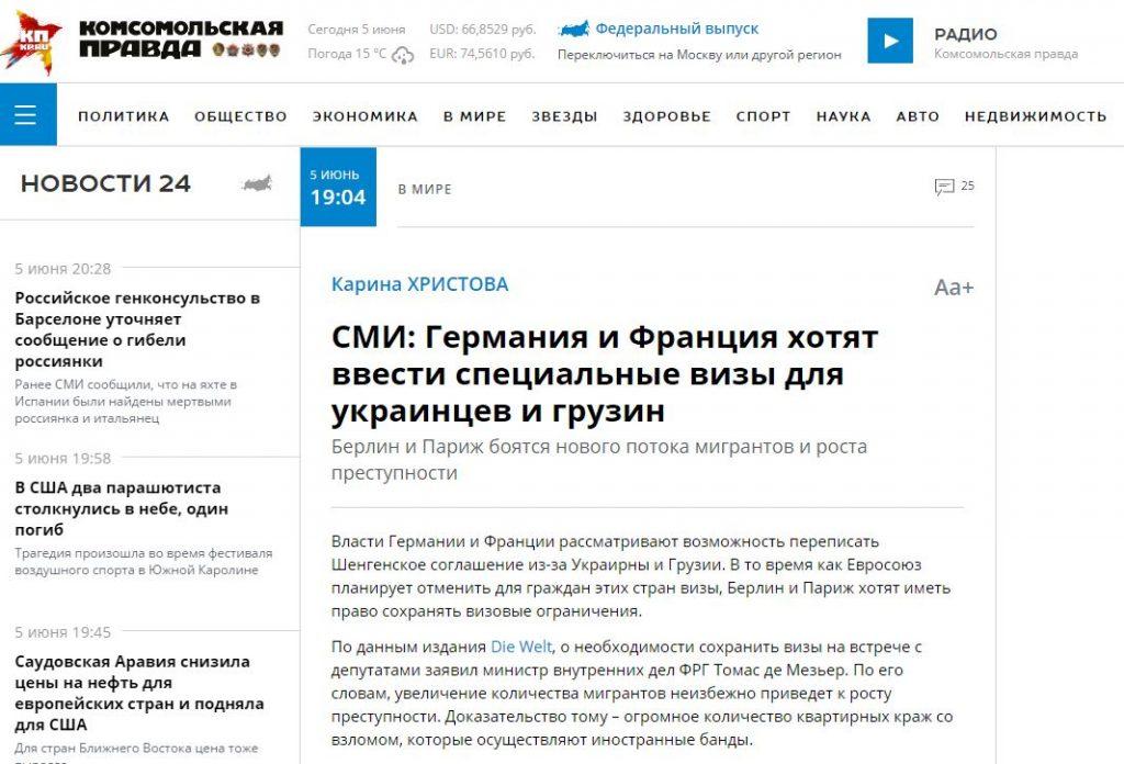 Website screenshot Komsomolskaya pravda