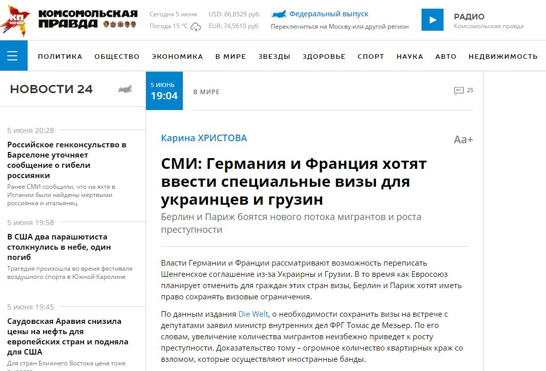 Website screenshot Komsomolskaya pravda