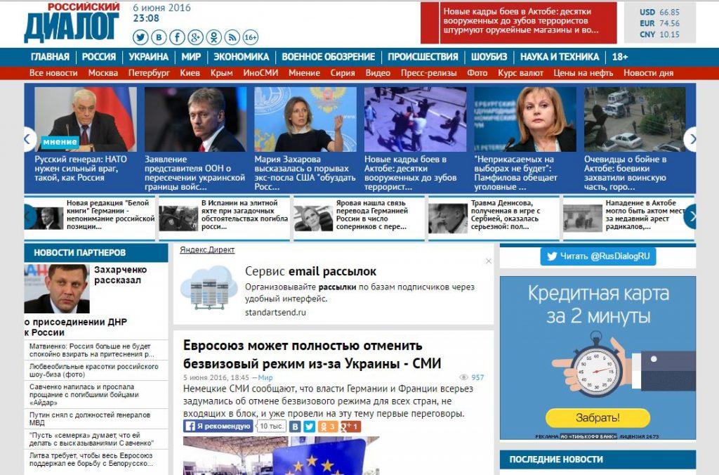 """Скриншот на сайта на """"Российский диалог"""""""