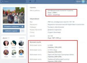 Captura de pantalla del perfil de Kononovich