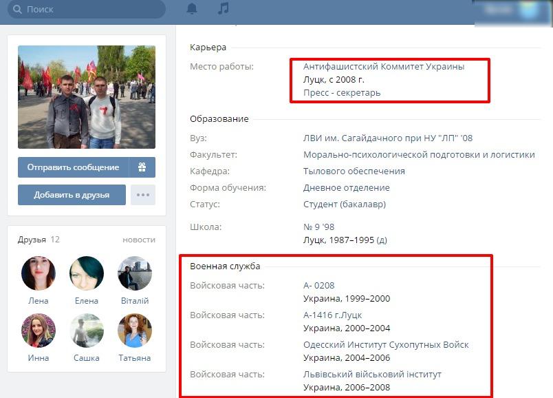 Pages de Mikhail Kononovich sur le réseau social Vkontakte