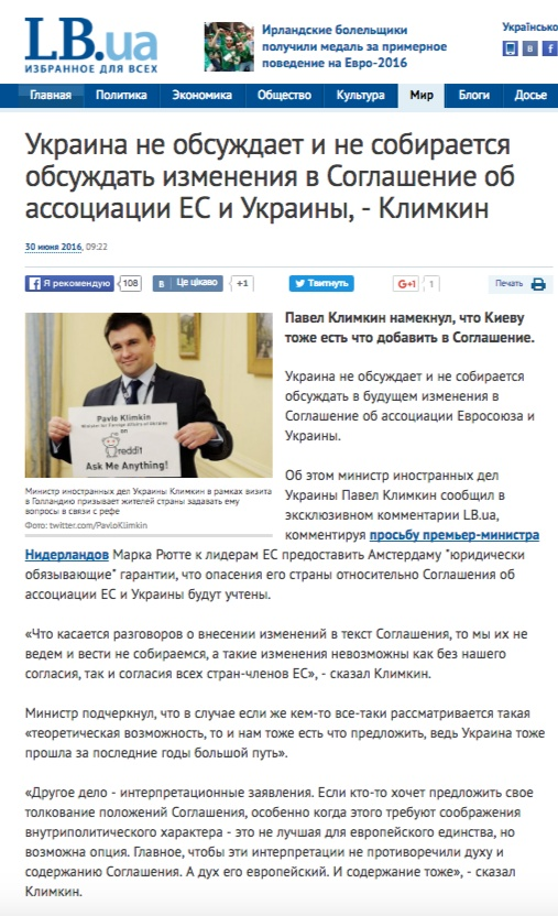 """Website screenshot du média ukrainien """"Levyi bereg"""""""