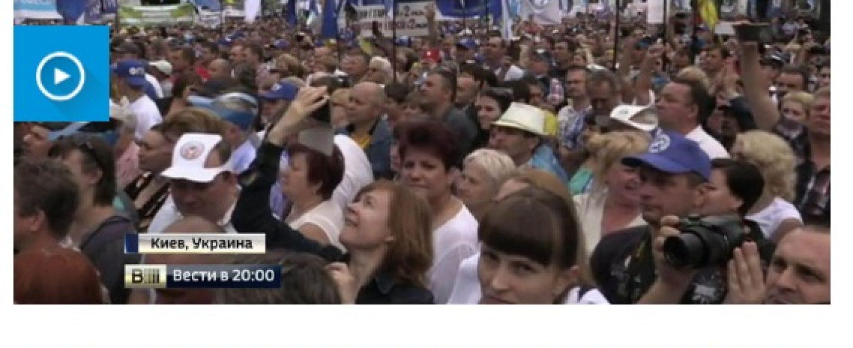 Фейк: Третий Майдан в Киеве и манипуляция с цитатой Кличко