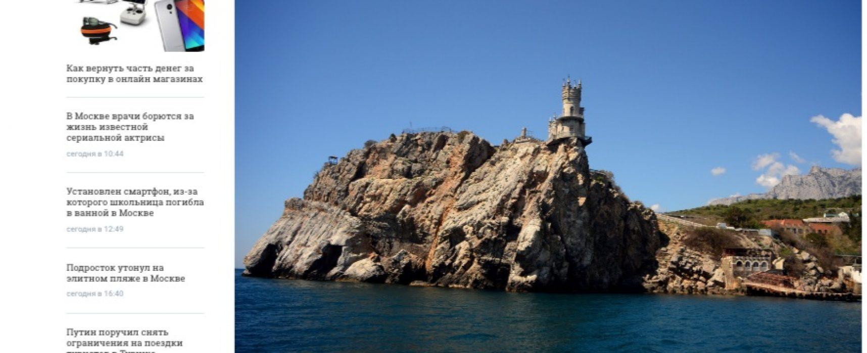 Фейк: италианската Лигурия признала, че Крим е част от Русия. И свалила санкциите срещу РФ
