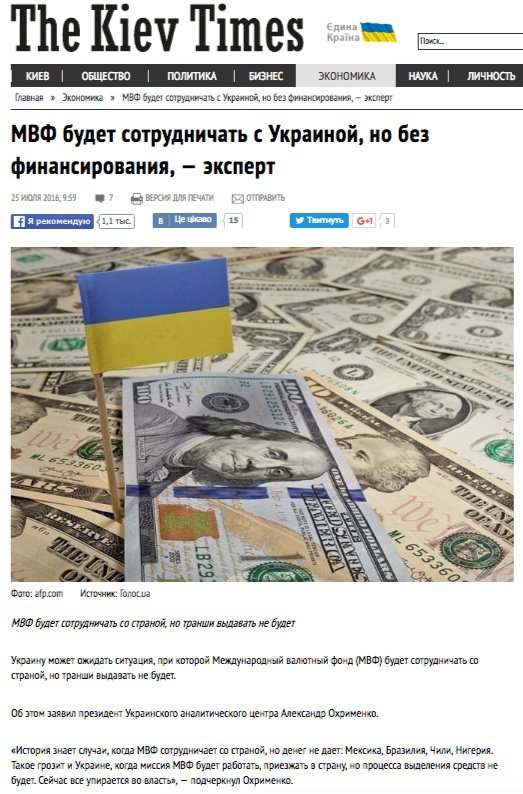The Kiev Times