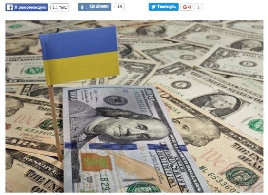 Fake: FMI non erogherà all'Ucraina una nuova tranche di aiuti