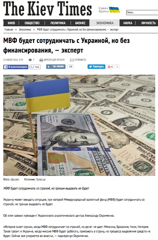 Website screenshot The Kiev Times