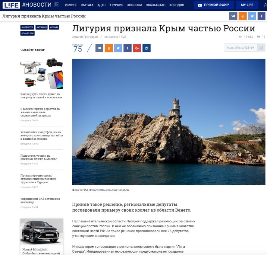 Life.ru: Liguria ha reconocido a Crimea como parte de Rusia