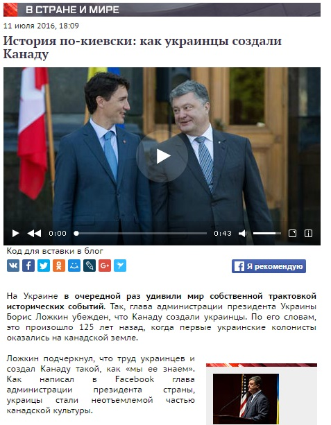 Website screenshot tvzvezda.ru