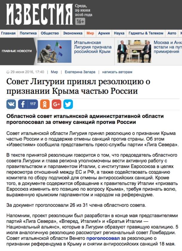 Website screenshot Izvestia.ru