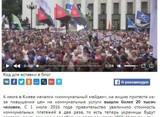 Fake: Terzo Maidan a Kiev e la manipolazione nella citazione di Klitschko
