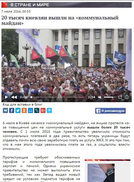 tvzvezda.ru