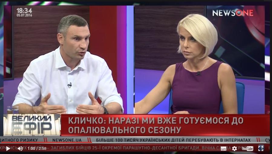 La entrevista del alcalde de Kyiv para NewsOne