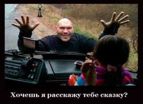 Игорь Яковенко: Самая страшная сказка