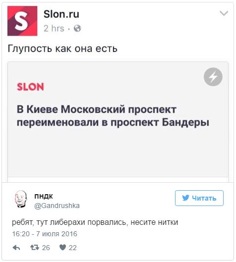 Скриншот сайта twitter.com