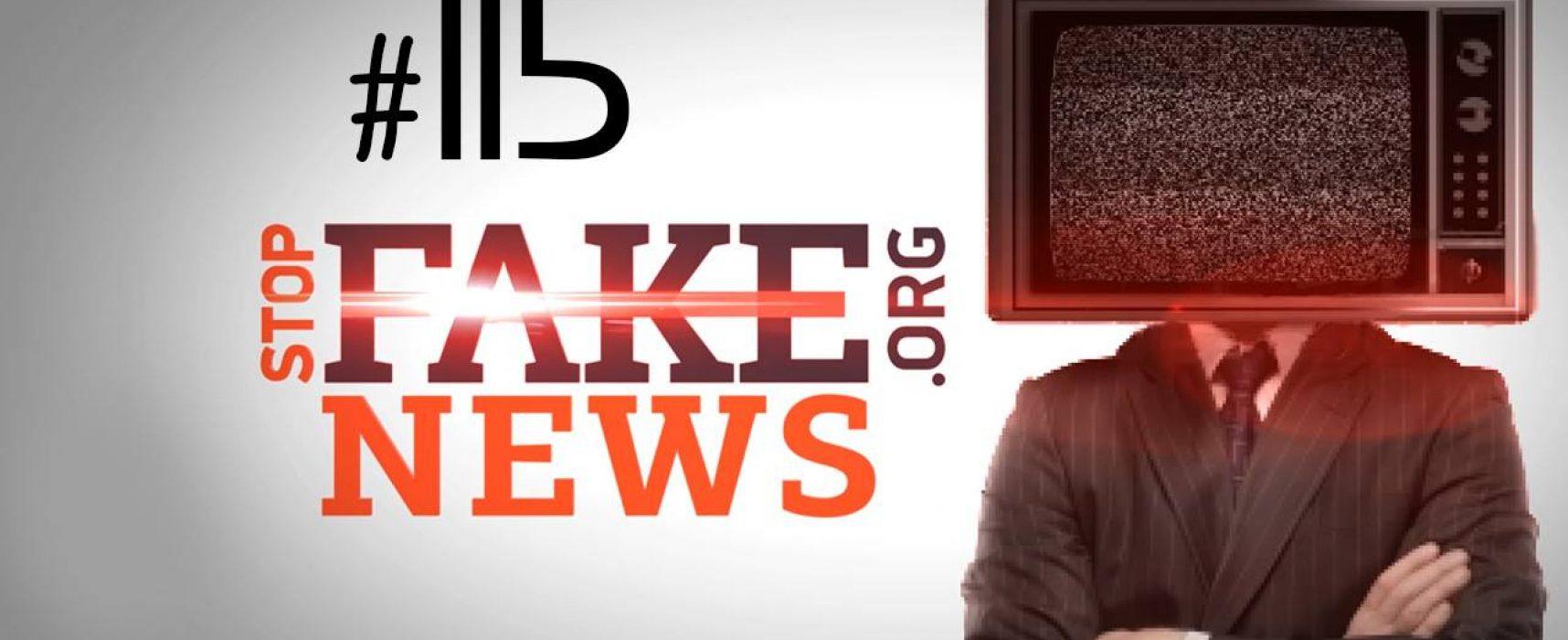 StopFakeNews #115. Авиаудары по России и «наплыв» туристов в Крыму