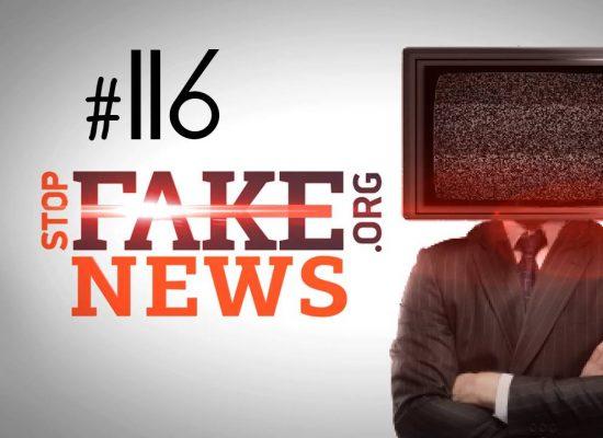 StopFakeNews #116. Как российские СМИ придумали украинский след в стамбульском теракте.