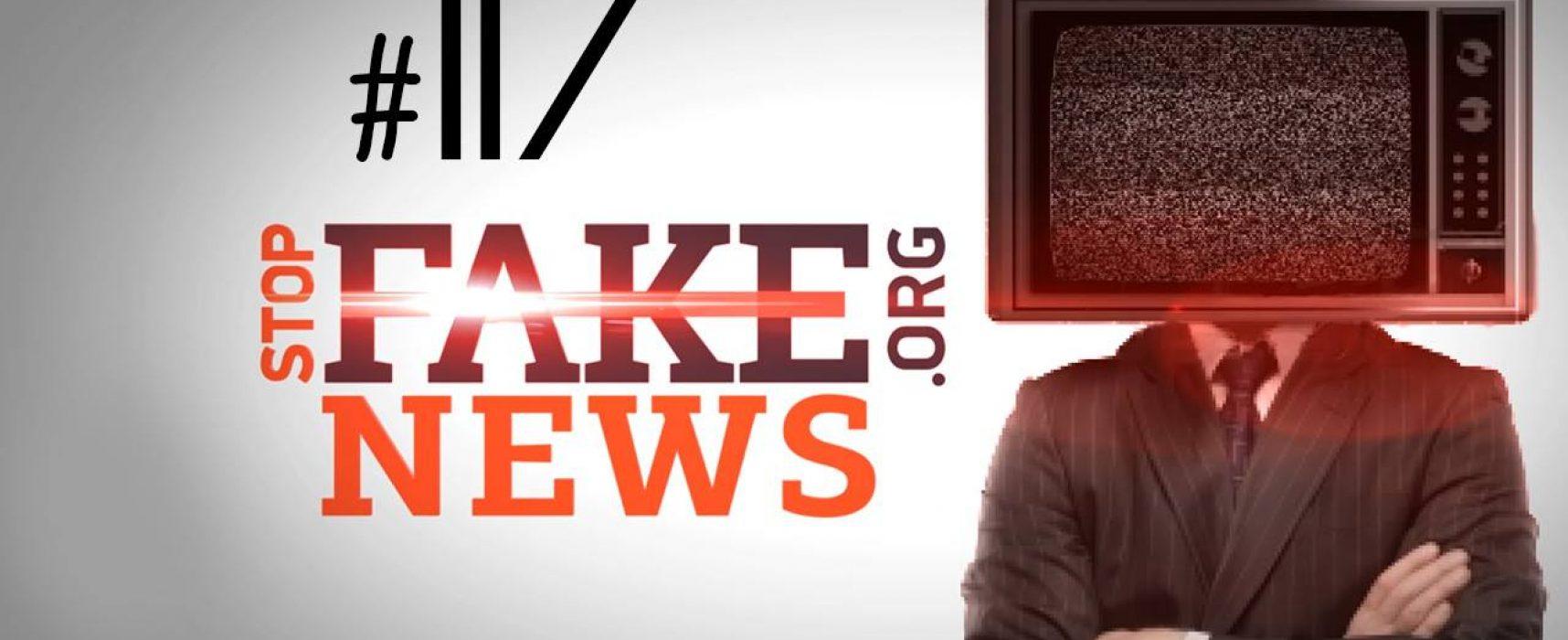 StopFakeNews #117. Переворот в Турции, основание Канады украинцами и «Третий майдан»