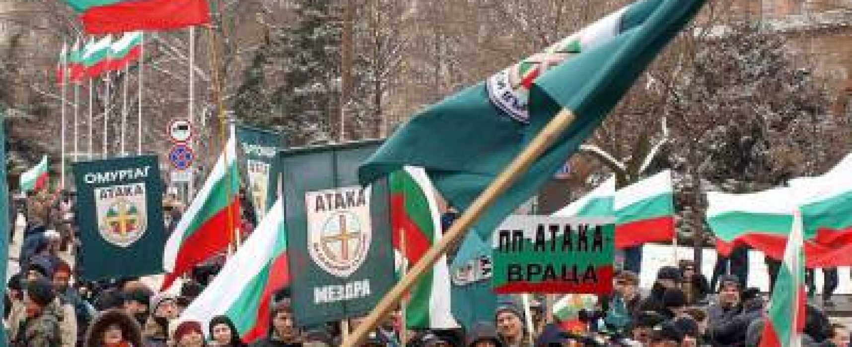 "Pro-Kremlin Far-right Bulgarian Party Used in Latest Ukrainian ""Separatism' Fake"""