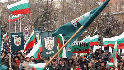 Photo from Holos.ua