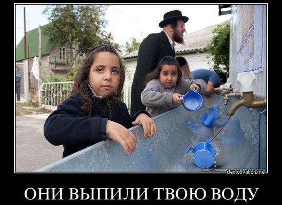 Игорь Яковенко: Если в кране нет воды