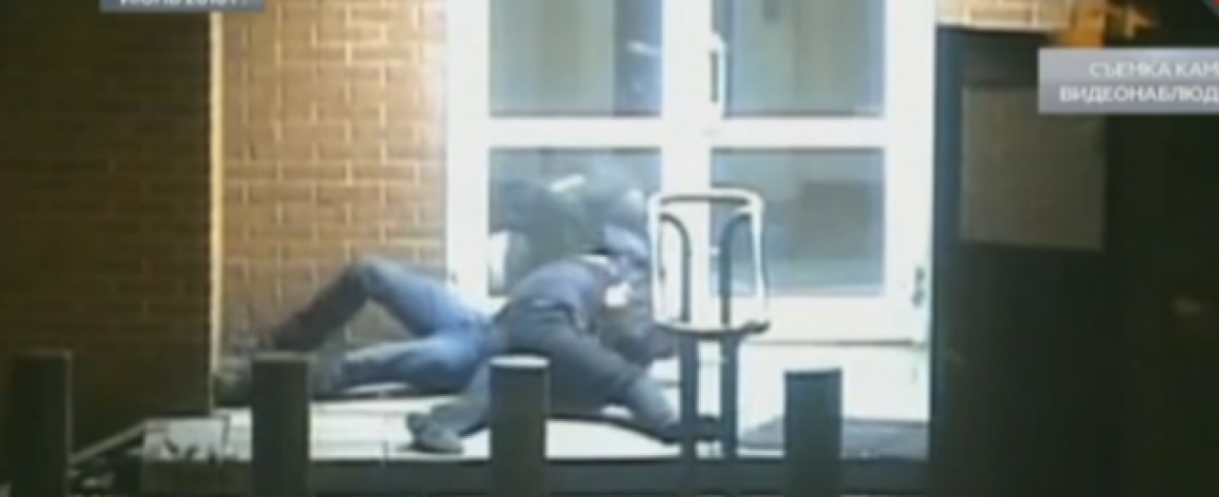 Russian TV Airs Video Of U.S. 'Spy' Altercation Outside Embassy