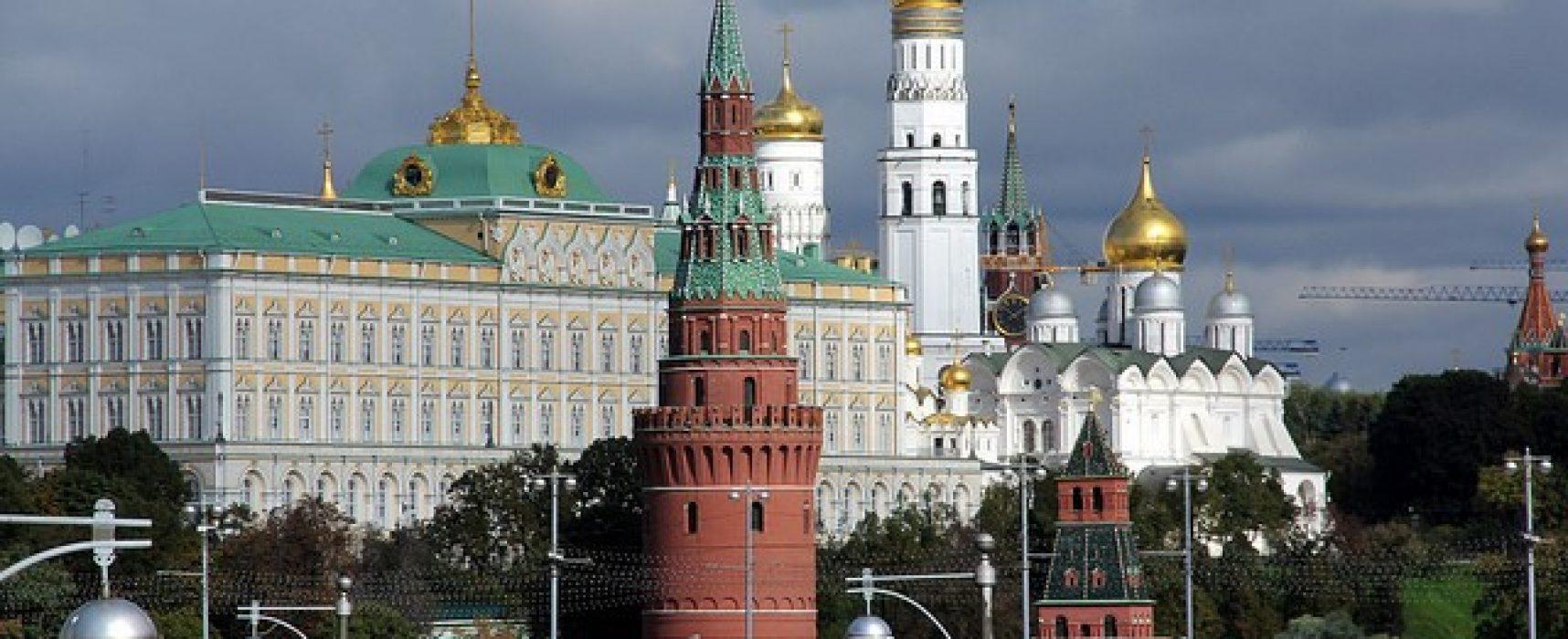 Кремль открывает Центр пропаганды в Берлине
