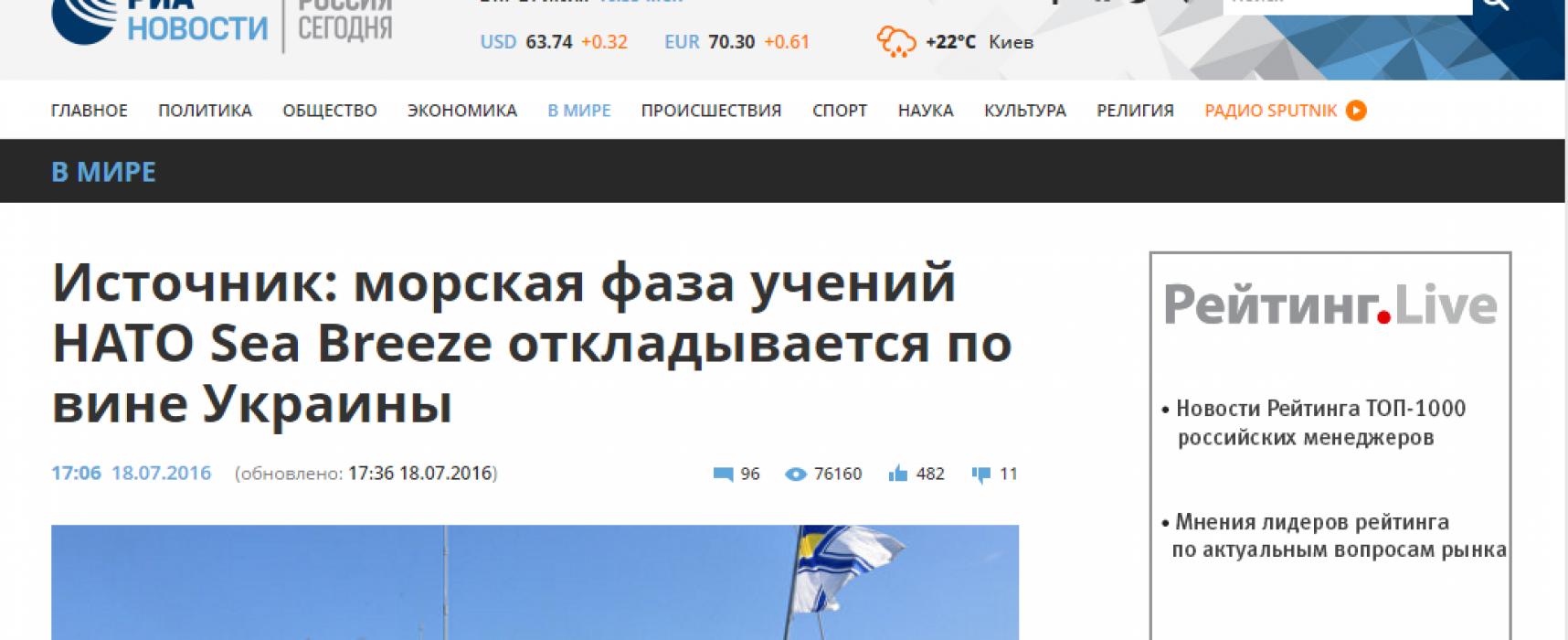 Fake: NAVO-oefening Sea Breeze ontspoord door Oekraïne