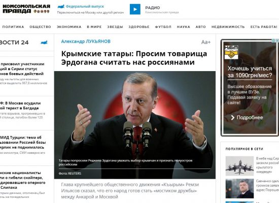 Fake: Crimean Tatars call on Turkey to recognize Crimea as Russian
