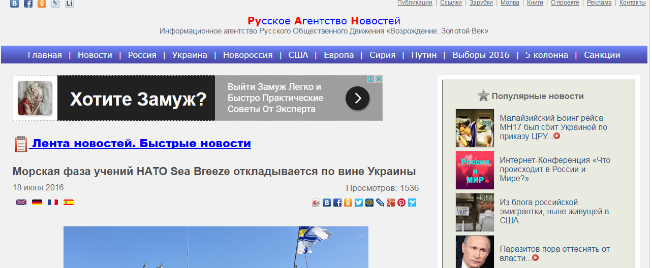 Website screenshot  Ru-an.info/