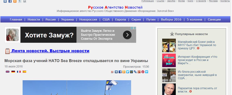 Website screenshot  Ru-an.info/