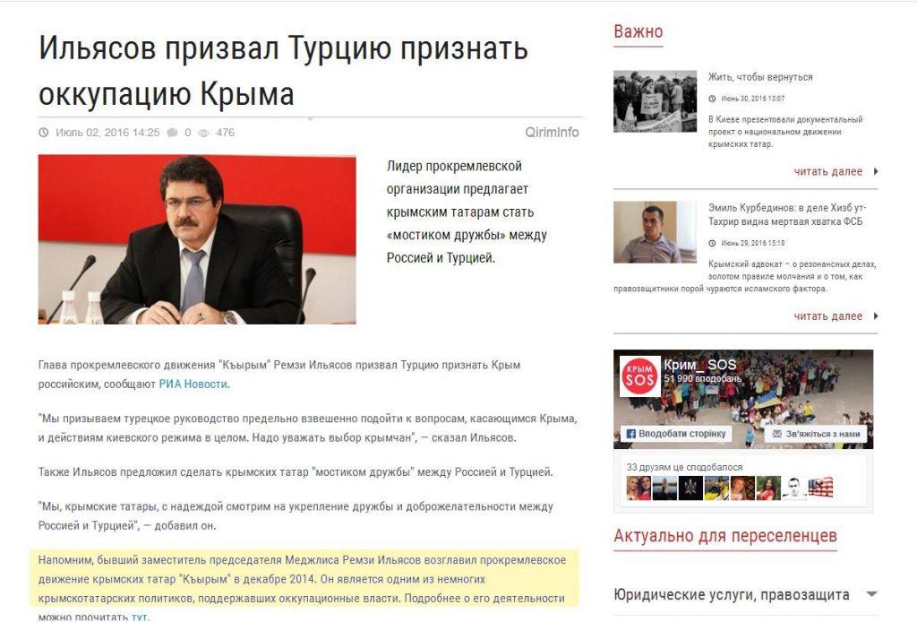 Website screenshot Krymsos.com