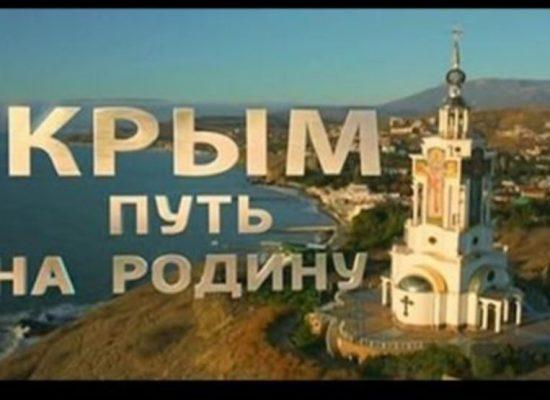 Кино и пропаганда: как выглядит Крым в российском кинематографе