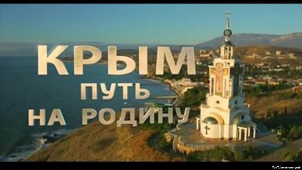 Источник: Крым.Реалии