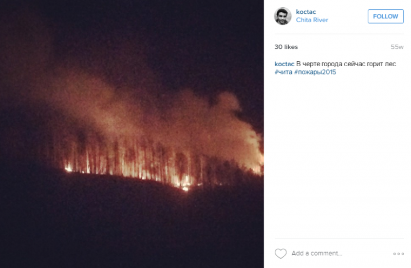 """Figure 3: Photograph from Instagram user """"koctac"""" of a wildfire near Chita, Russia"""