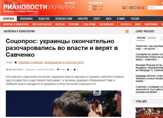 Russische media verdraaien Oekraïense opinieresultaten