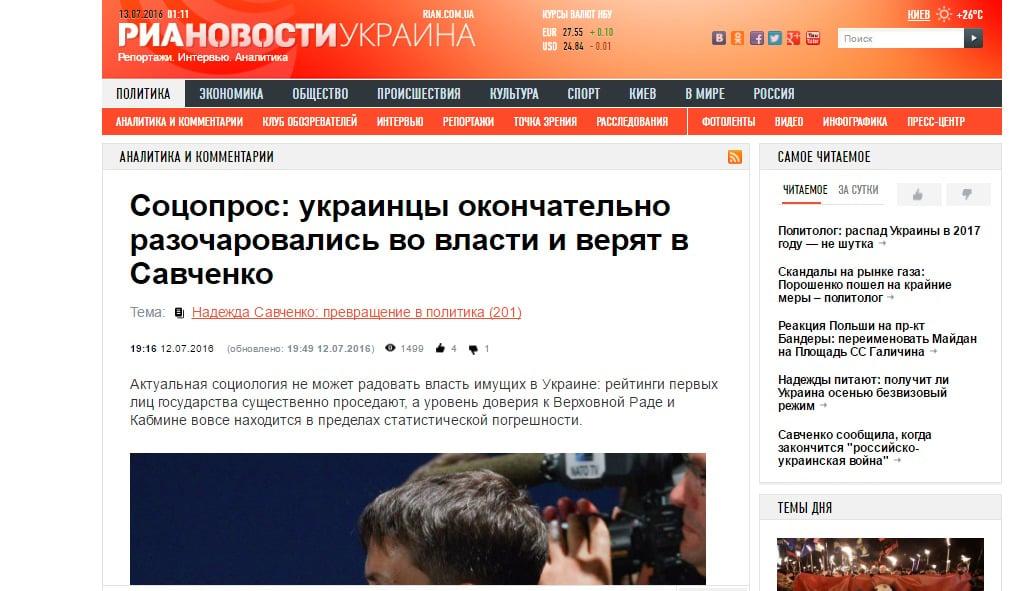 Ukraina Ru X Ukraine Ru 58