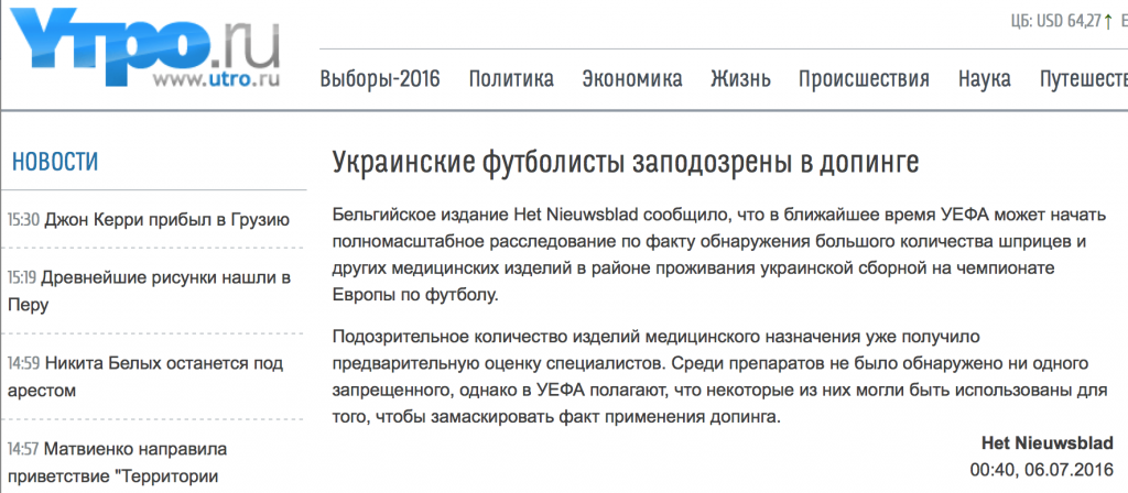 Website screenshot du journal en ligne Utro.ru