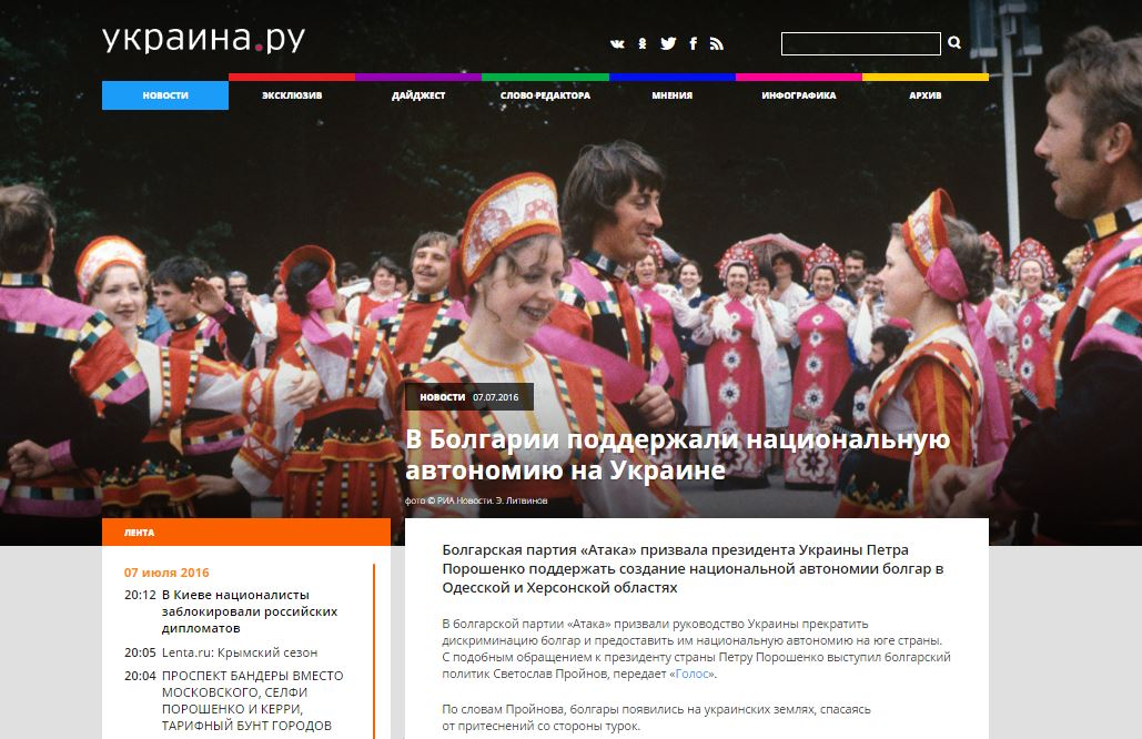 Screenshot de pe site-ul Ukraina.ru
