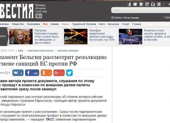 Fake : il Belgio contro le sanzioni alla Russia
