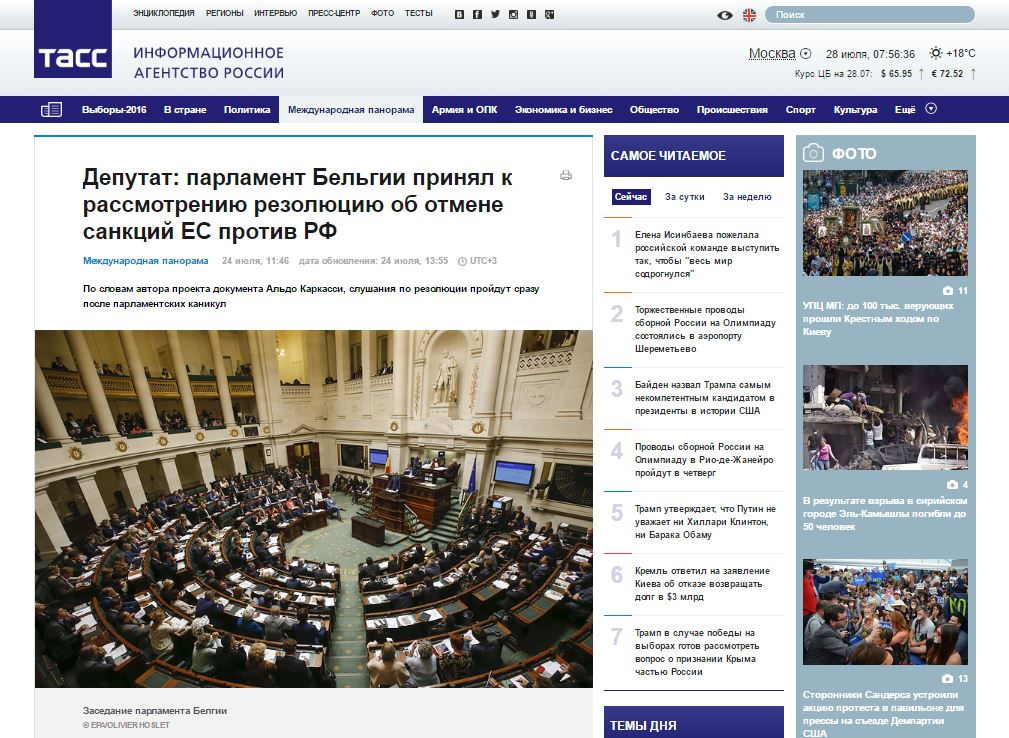 Website screenshot TASS
