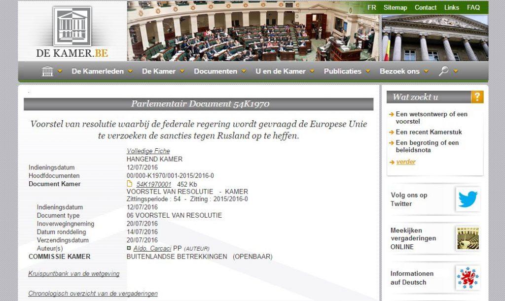 Скриншот на сайта на белгийския парламент