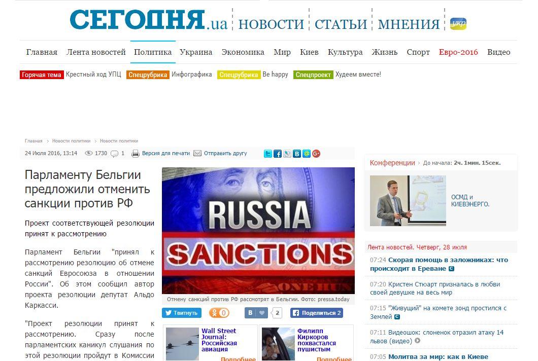 Website screenshot Segodnya
