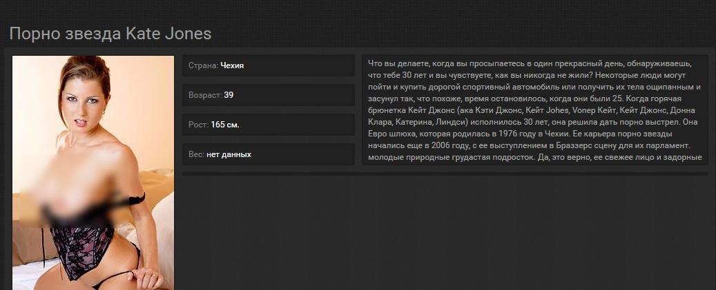 Website screenshot pornota.xxx