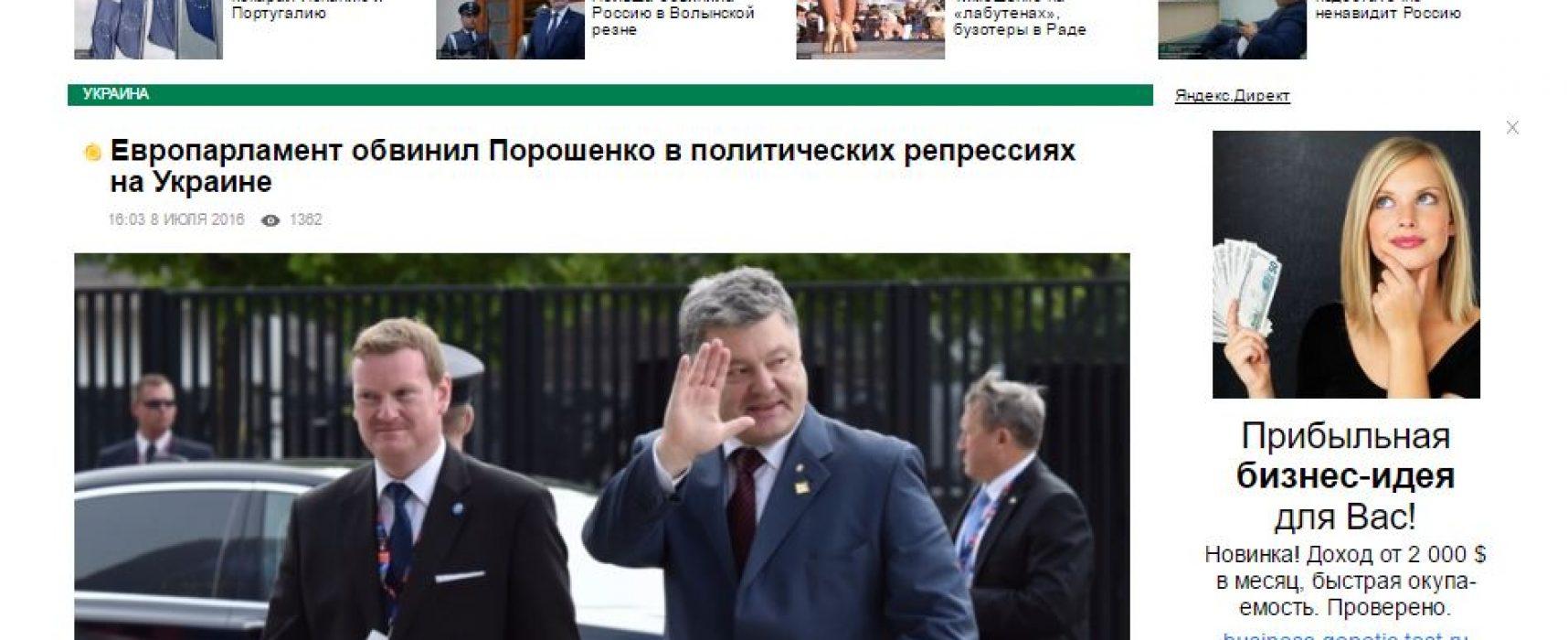 Fake: Europarlement beschuldigt Porosjenko van politieke repressie